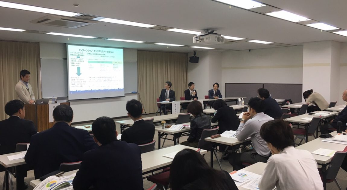 ACEインターンシップ、合同キャリアセミナーについて説明をする濱田さん