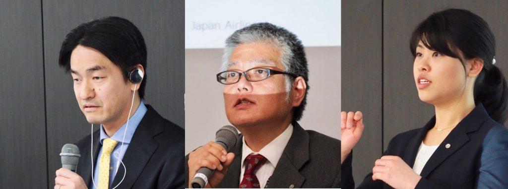 写真左より、遠藤さん、山本さん、青木さん