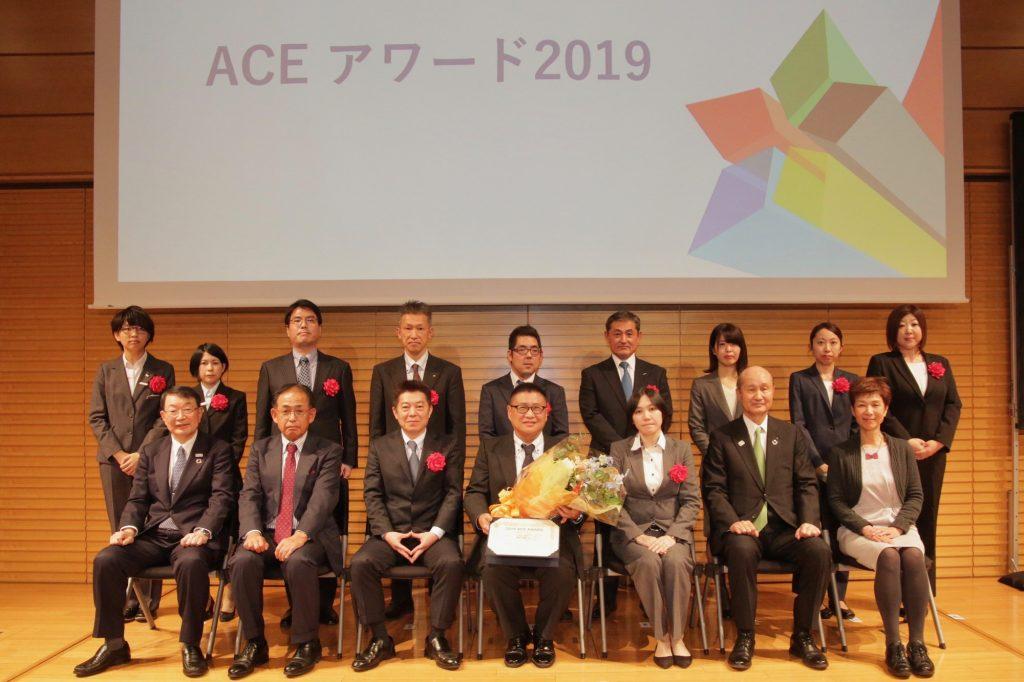 ACEアワード2019各賞受賞者と理事