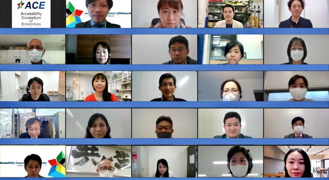 オンラインで参加する方々の顔写真