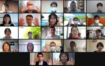 オンラインで参加した方々の顔写真(参加者と司会やモデレーターを行ったACE担当者)