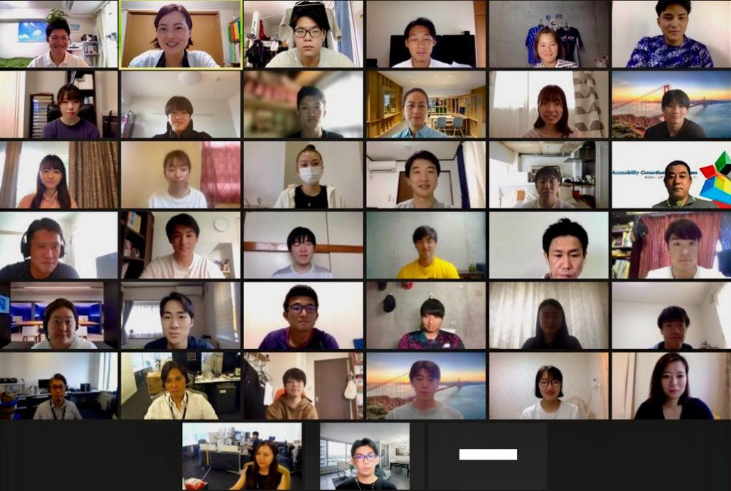 オンラインで参加している学生、社員、教授